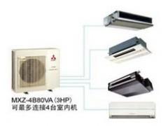 三菱电机家用多联机