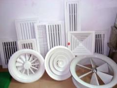 铝合金风口, 中央空调风口