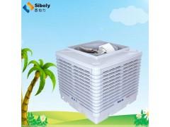 福建西伯力蒸发式冷气机环保空调