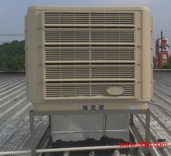 福建厂房降温设备