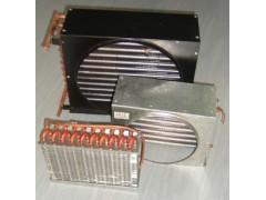 惠州风冷式冷凝器