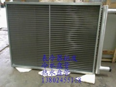 空调表冷器, 中央空调用