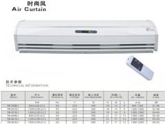 风派离心式时尚风风幕机, 有效安装高度3.5m~4.5m