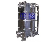 鞍山板式换热器, 厂家专业选型