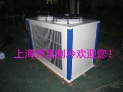 上海劳宫U型冷凝器