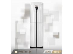 唐山大金空调柜机