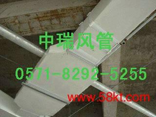 彩钢玻纤复合空调风管