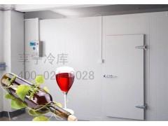 红酒保鲜冷库, 小型保鲜冷库
