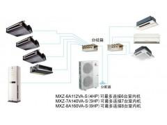 扬州三菱电机中央空调
