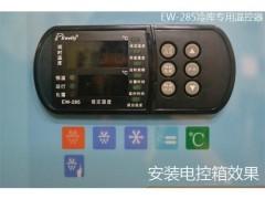 冷库专用温度控制器