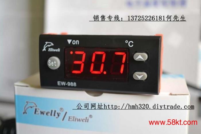 高精度温控仪表