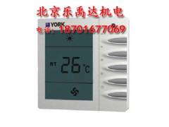 中央空调约克大液晶遥控温控器, 约克风机盘管温控器