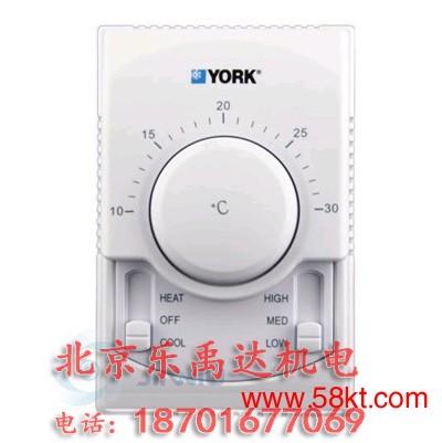 中央空调约克机械式温控器