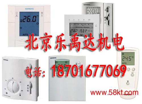 西门子中央空调温控器