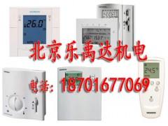 西门子中央空调温控器, 中央空调温控器
