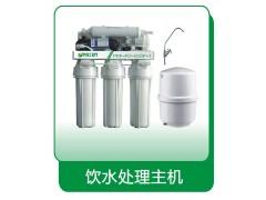 饮水处理主机