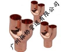 裤三通紫铜管件, 裤型三通,裤衩三通