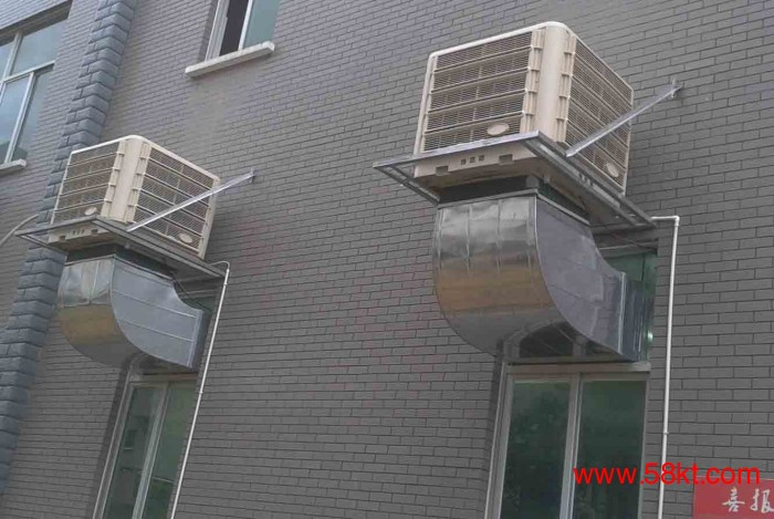 博恩德节能环保空调