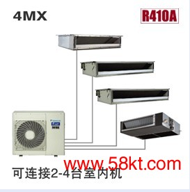 大金空调LMXS家用系列