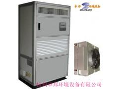 粮食种子库专用恒温恒湿机组, 恒温恒湿空调