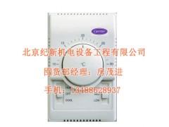 开利机械式温控器, 开利中央空调温控器