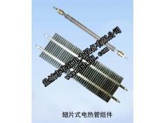 华江翅片式电热管