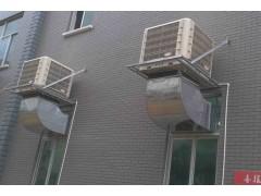 博恩德厂房降温通风设备