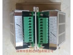 大金FVQ系列空调通讯监控板