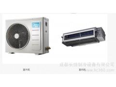 成都美的T3低静压风管机空调, 美的中央空调安装