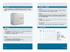 欧威尔水冷柜机EWP