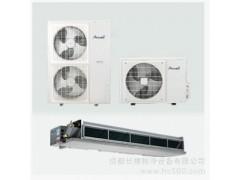 成都麦克维尔低静压暗藏中央空调, 家用中央空调EDS/EDC