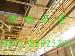 单面钢板复合酚醛风管
