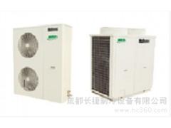 成都麦克维尔数码变容量空调, 风冷多联机组MDS-A空调