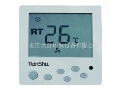 液晶温控器, 房间温控器,温控器,液晶面板