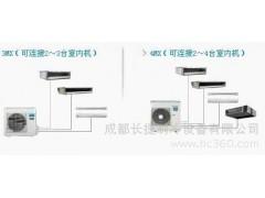 成都大金超多联系列中央空调, 多联系列3MX/4MX中央空调