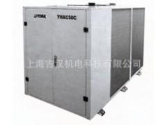 约克风冷式空气源热泵机组