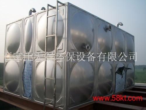 不锈钢软化水箱