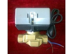 中央空调霍尼韦尔型电动二通阀