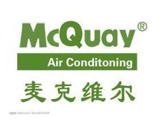 麦克维尔模块式空气源热水机, 模块式空气源热泵热水机组