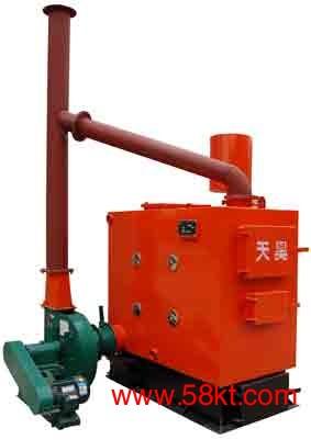 燃煤卧式多回程反烧锅炉