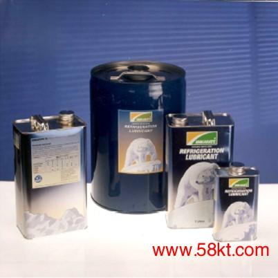 冰熊RL32H冷冻油