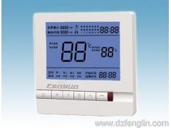 枫林液晶温控器