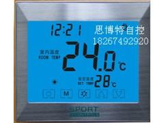 触摸温控器