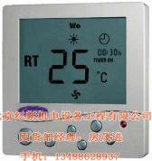 开利液晶温控器