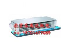 北京卧式暗装风机盘管