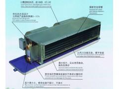 北京开利风机盘管