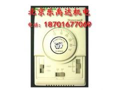 霍尼韦尔机械式温控器