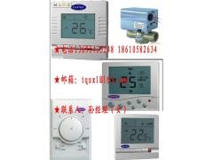 北京开利液晶数字温控器