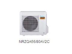 大金EEHS采暖系统冷暖型