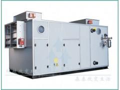 ZK系列组合式空调